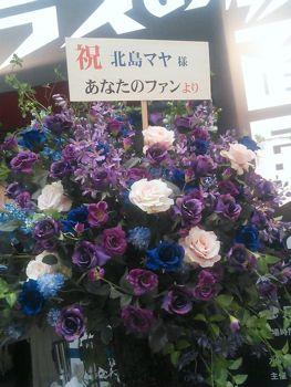 NCM_4785.jpg